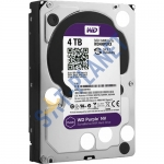 Surveillance 4TB Internal Hard Drive