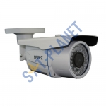 50m IR Bullet Camera 700TVL, 4-9mm Varifocal Lens, White