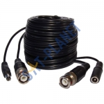 RG59 cable + Power Lead (Pre-terminated) - 5m