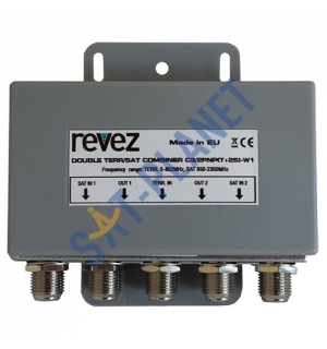 Satellite & Terrestrial Combiner for 2 TVs - Outdoor