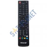 Amiko RC-HD Remote Control - Original