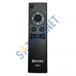 Android  Airmouse remote control