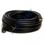 HDMI to HDMI Cable Gold - 25M